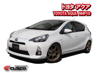 New! Power Brace for TOYOTA AQUA(NHP10)  now available.